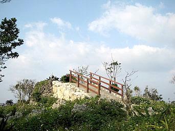 トゥーミヤー/遠見屋/古宇利島の遠見番所跡