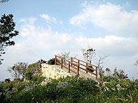 古宇利島のトゥーミヤー/遠見屋/古宇利島の遠見番所跡