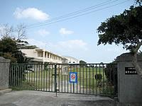 古宇利島の古宇利小学校