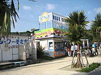古宇利島のドライブスルー/ブルーシールアイスクリーム - 夏場は列をなしています
