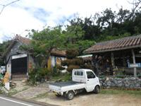 古宇利島の島の茶屋 ちびくろ(旧さーたー家)