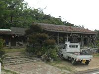 古宇利島の島の茶屋 ちびくろ(旧さーたー家)の写真