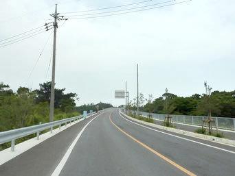 屋我地島のワルミ大橋(屋我地島側)