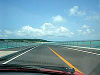 古宇利島の古宇利大橋 古宇利島側の写真