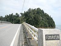 北部奥武島の羽地奥武橋