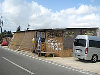 古宇利島のカフェ&レストラン YOSHIKA(平屋)