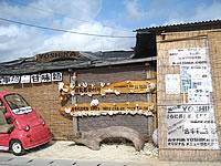 古宇利島のカフェ&レストラン YOSHIKA - いろいろやっているようです