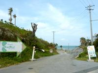 屋我地島の屋我地島海辺の公園/カフェウフウフ(旧パーラーべーニー)の写真