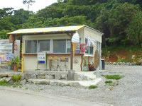 古宇利島のカフェ そよ風/パーラー風の写真