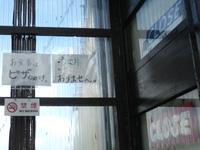 古宇利島のカフェまぁるい島(再開?)の写真