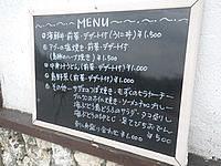 古宇利島の食事処あだんの写真