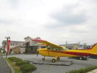 屋我地島の食の駅 藕花/カフェ ぐうげの写真