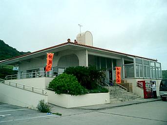 久高島の安座真港フェリーターミナル