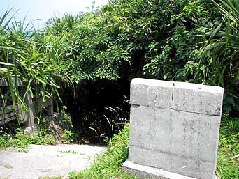 久高島の橋川/久高漁港の高台