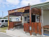 久高島のお食事処&居酒屋 さばに/パーラーさばに/レンタサイクル