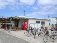 久高島のお食事処&居酒屋 さばに/パーラーさばに/レンタサイクル - レンタルサイクルも充実