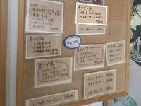 久高島の徳仁港待合所/カフェ/レンタサイクル - カフェメニュー