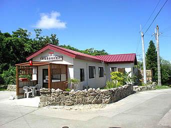 久高島の久高島簡易郵便局「運が良ければ宿泊も出来るらしい(民営化以降は不明)」
