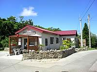 久高島の久高島簡易郵便局