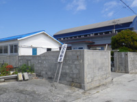 貸し自転車たまき/玉城(沖縄本島離島/久高島のレンタカー/バイク/サイクル)