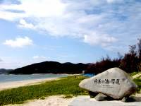 久米島のイーフビーチ - 「日本の渚100選」らしいっす