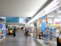久米島の久米島空港 - ターミナル内