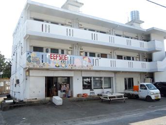 久米島の旅の駅 久米島(閉店)