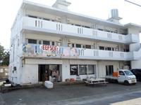 久米島「旅の駅 久米島(閉店)」