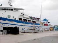 久米島の兼城港 - 基本的にはフェリー用の港