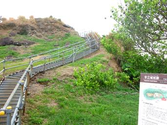 久米島の宇江城城跡「きれいな石積みの壁があります」
