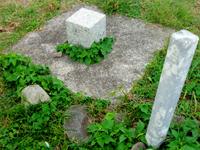 久米島の宇江城城跡 - 駐車スペースに入る前に案内板がある