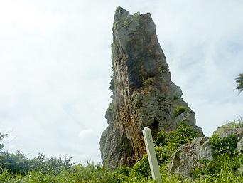 久米島のタチジャミ/立岩/立神「近くで見るとスケール感が凄いです」