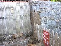 久米島の上江洲家 - 有料ですけど写真は外からでも撮れます