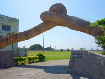 久米島のふれあい公園