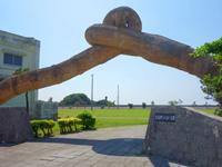 久米島「ふれあい公園」