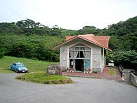 久米島の久米島ホタル館