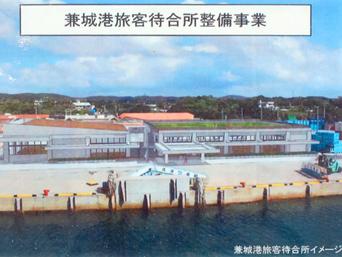 久米島の兼城港フェリーターミナル「いかにも離島のフェリーターミナルって感じです」