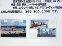 久米島の兼城港フェリーターミナル - ターミナル内はかなり広め