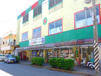 久米島のショッピングセンタータマヨセ/スーパーたまよせ「地元のスーパーって感じです」