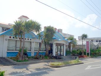 久米島の南島食楽園