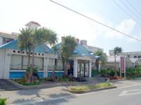 久米島「南島食楽園」