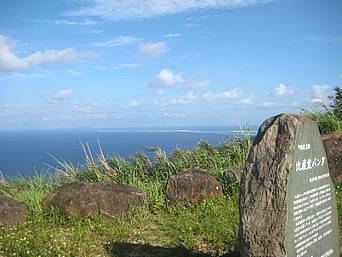 久米島の比屋定バンタ「まさに峠越えの山の上から景色を望めます」
