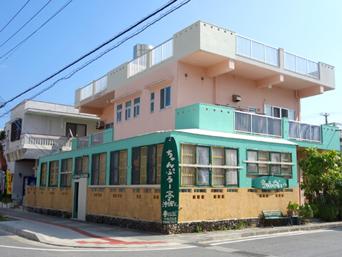 久米島のちゃんぷる亭「黄色い建物が目印!」