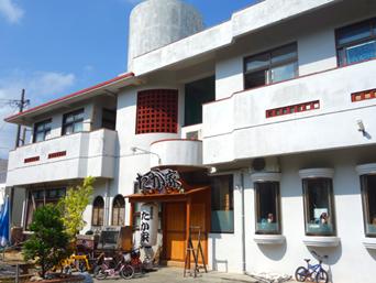 久米島の食菜鮮魚 たか家(旧:木心里・月桃や)