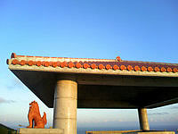 久米島の比屋定バンタの朝日 - 朝日に照らされる展望台とシーサー