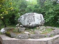 久米島のウティダ石/太陽石 - これがウティダ石こと太陽石