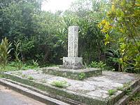 久米島のウティダ石/太陽石 - 奥にあるのは石碑です
