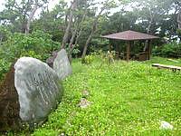 久米島のアーラ林道/阿良林道 - 途中に阿良岳を唄った石碑もあり