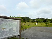 久米島のだるま山園地