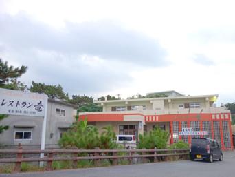 久米島のレストラン竜「やや内陸にあります」